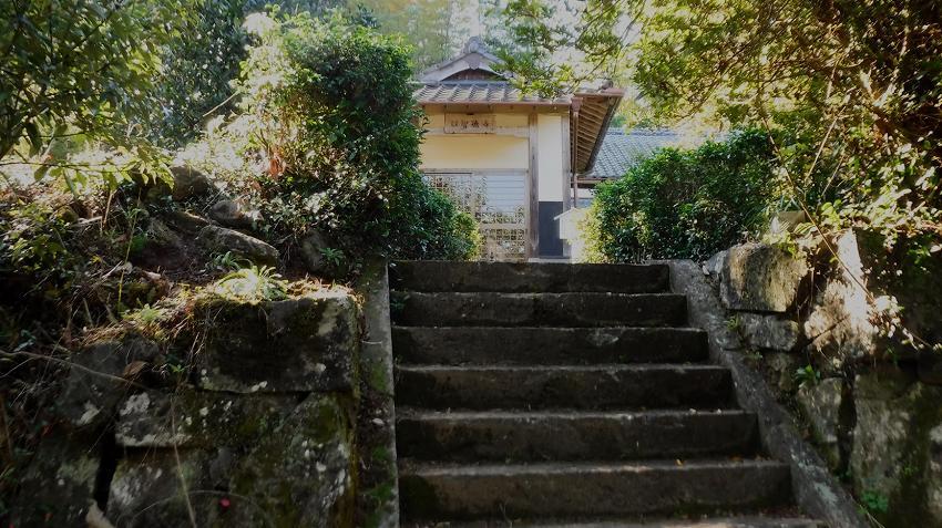 智徳寺 石段