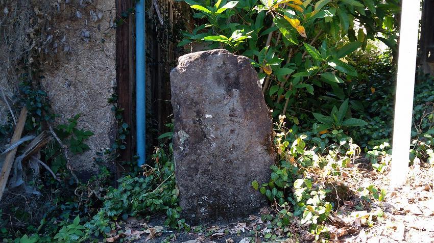 実西寺 板碑?