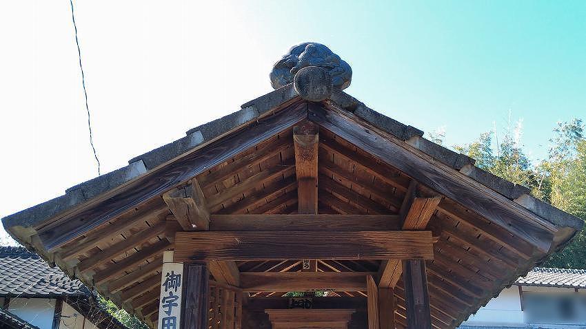 実西寺 屋根