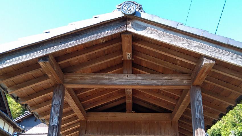 中正寺 屋根