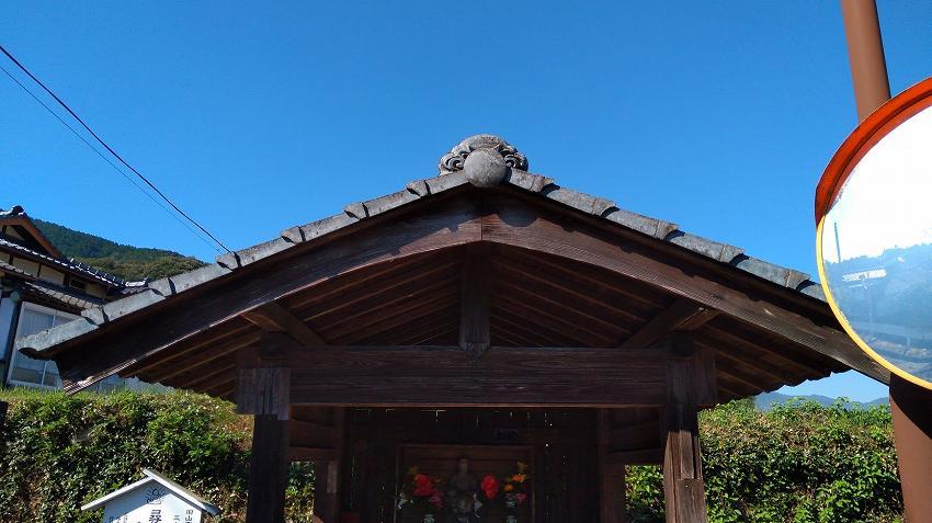 尋居寺 屋根